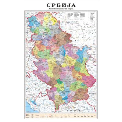 zidna karta srbije SRBIJA   AUTO ADMINISTRATIVNA   Zidna karta na baneru zidna karta srbije