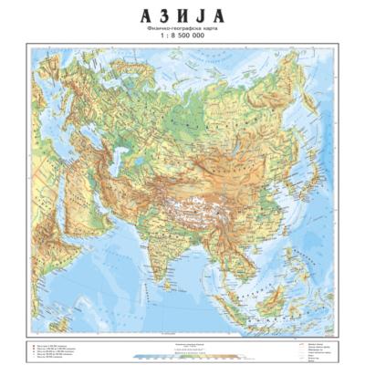 azija karta AZIJA FIZ GEO.   Zidna karta azija karta