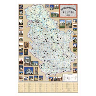 manastiri srbije mapa MANASTIRI SRBIJE   Zidna karta manastiri srbije mapa