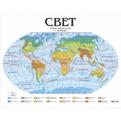 Svet Klimatska Podela Zidna Karta